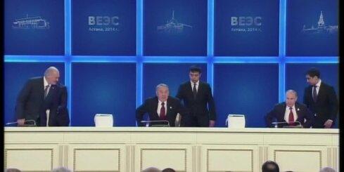 Путин, Назарбаев и Лукашенко подписали договор о Евразийском союзе