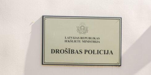 Полиция безопасности в связи с выборами задержала двух человек и завела уголовные дела