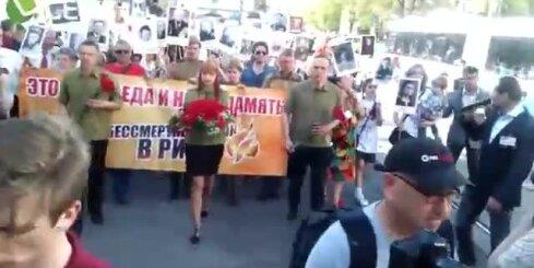 Rīgā notiek Otrā pasaules kara upuru piemiņas gājiens