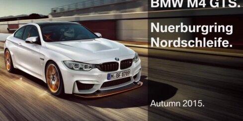 BMW M4 GTS' trasē izrādās ātrāks par 'Ferrari 458 Italia'