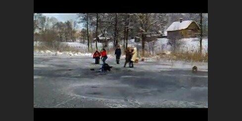 Первая зимняя рыбалка