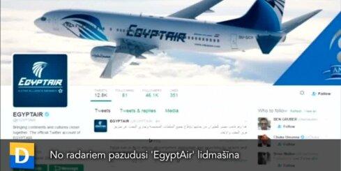 No radariem pazudusi 'EgyptAir' lidmašīna