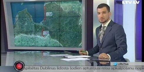 В Латвии могут запретить ездить по