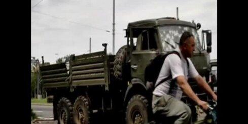 Столкновения в Донецке утихли, но перемирие не соблюдается