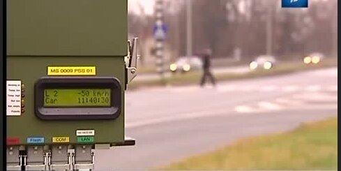 На дорогах Латвии вновь появятся фоторадары