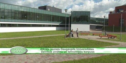 Atklāj Daugavpils Universitātes jauno tehnoloģiju korpusu
