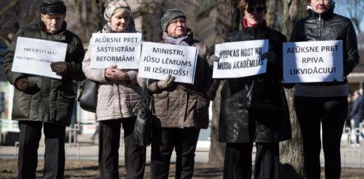 Правительство приняло решение ликвидировать Академию педагогики