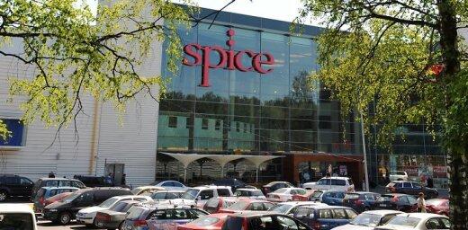 Из-за пожара был эвакуирован торговый центр Spice