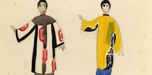 Aicina uz ķīniešu dzejas vakaru par godu mākslinieka Voldemāra Matveja jubilejai