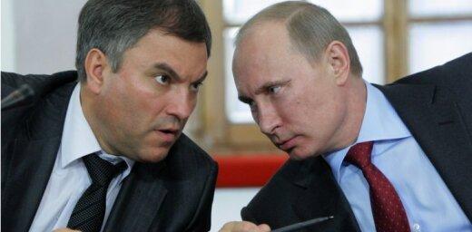 Россия заблокировала взнос в Совет Европы в размере 11 млн евро