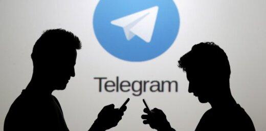 Суд оштрафовал Telegram за отказ сотрудничать с ФСБ