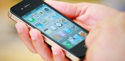 24-летняя девушка погибла из-за упавшего в ванну iPhone