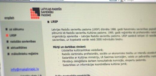 Latvijas Radošo savienību padomi VKKF pārstāvēs Zanda Redberga