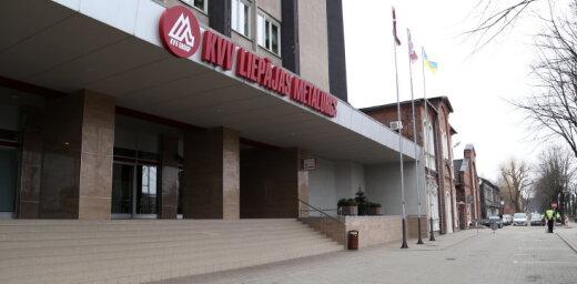 Liepājas pašvaldība vēlas iegādāties daļu no 'KVV Liepājas metalurga' teritorijas