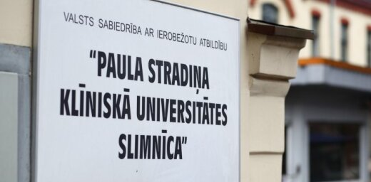 Медсестры клиники Страдиня стали получать 1000-1500 евро, но этого все еще недостаточно