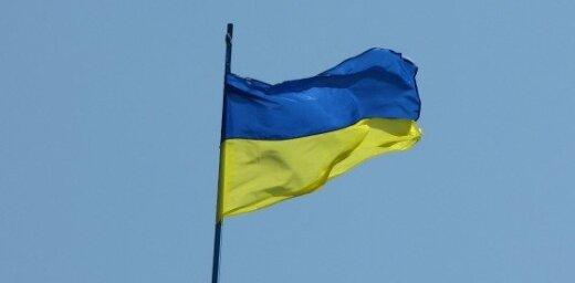 Вечный огонь в Киеве вновь подвергся атаке вандалов: его залили цементом