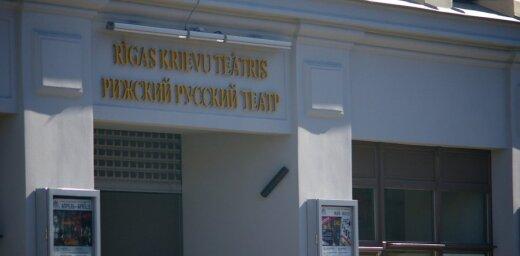 Rīgas Krievu teātrī pirmizrādi piedzīvos iestudējums 'Maģijas atslēgas'