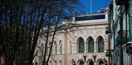 Банк Латвии выпустит новую коллекцию монет