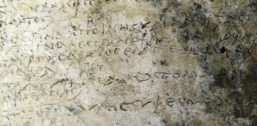 Atrasts vecākais zināmais Homēra 'Odisejas' fragments