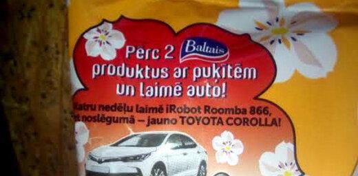 Ķibele ar biezpienu 'Baltais': uz iepakojuma maldīga informācija par loteriju