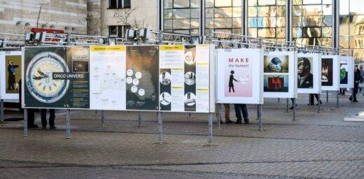 На Привокзальной площади открылась выставка, посвященная столетию Латвии