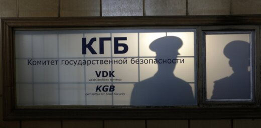 Национальное объединение предлагает передать документы КГБ архиву