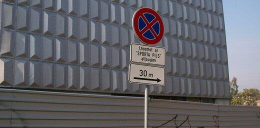 Kas šobrīd saimnieko kādreiz varenās Rīgas Sporta pils vietā?