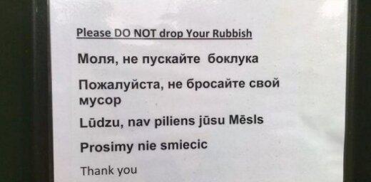 'Lūdzu, nav piliens jūsu Mēsls'