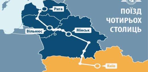 С сентября начнет курсировать поезд Рига-Вильнюс-Минск-Киев