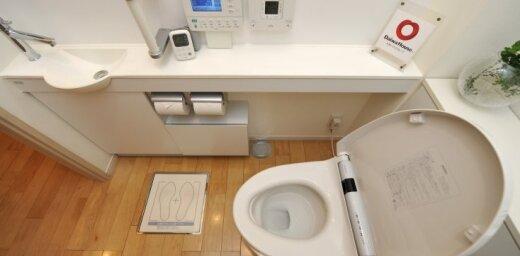Японец три года незаметно прожил в общественном туалетe