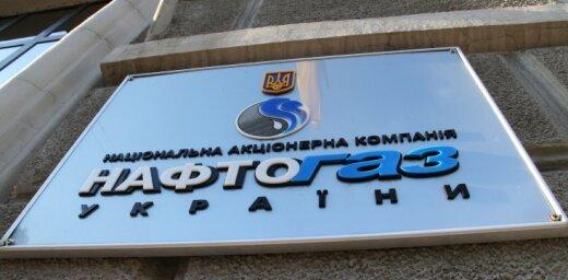 """""""Нафтогаз"""" выплатит персоналу 46 млн долларов за победу над """"Газпромом"""""""