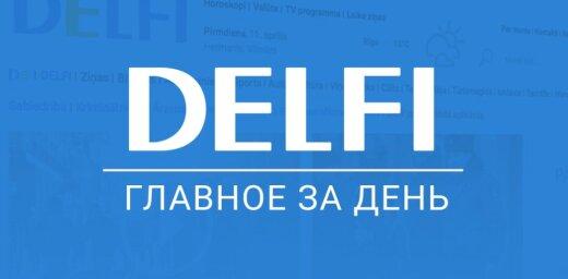 """ПБ — про ресторан в Крыму, """"Согласие"""" — про новую коалицию в Даугавпилсе, эксперты — про кризис"""