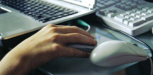 Полиция: подростки все чаще совершают киберпреступления