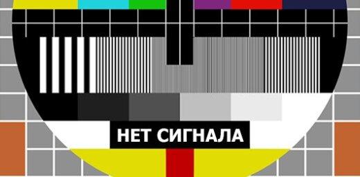 """Программу """"Россия РТР"""" ограничат в Латвии в случае повторных нарушений"""