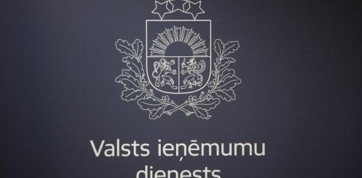 В 2017 году СГД приостановила хоздеятельность 416 налогоплательщиков