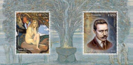 Izvēlies un nobalso par 2016. gada skaistāko pastmarku!