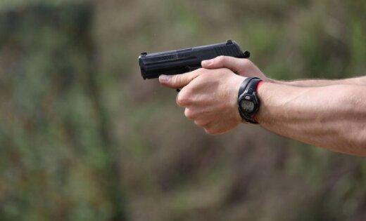 Стрельба на севере Калифорнии: четверо погибших