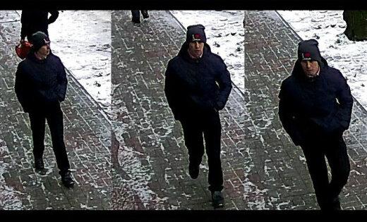 ФОТО. Полиция разыскивает подозреваемого в совершении преступления