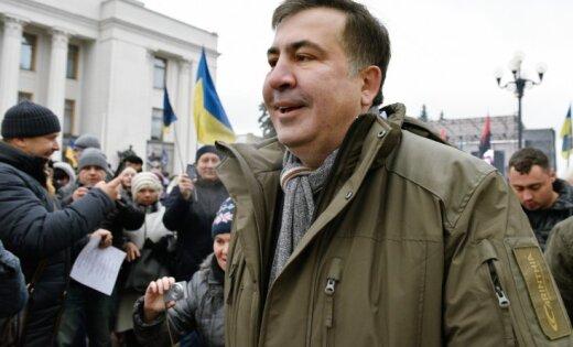 Размещен текст определения Печерского суда поделу Саакашвили