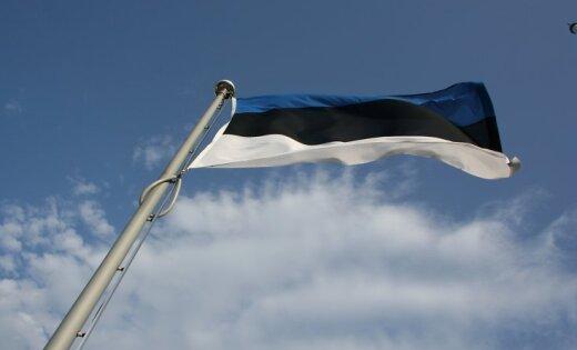 В Эстонии три человека осуждены за шпионаж в пользу России