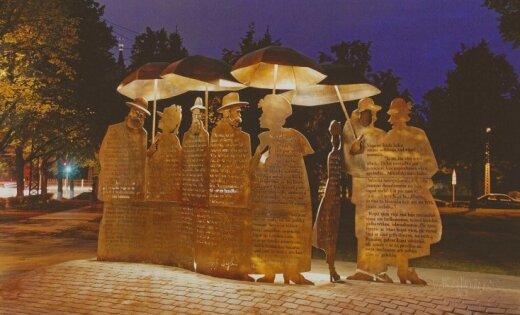 В Риге открыт памятник литературному произведению