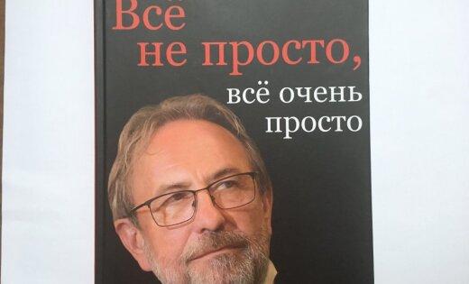 Не верьте сказкам Маркса! Петерис Шмидре про уроки комсомола, народного президента и инвесторов-паразитов
