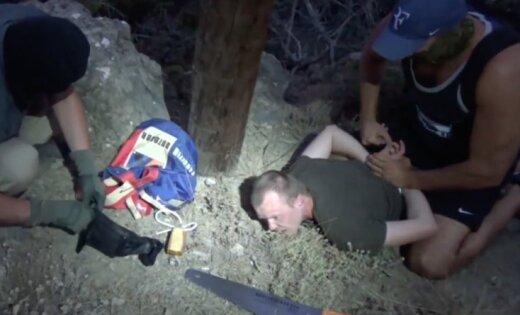 МИД Украины запросило отРФ всю информацию обагенте СБУ
