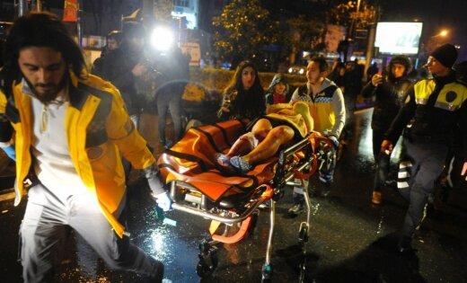 ВСтамбуле случилось вооруженное нападение наночной клуб