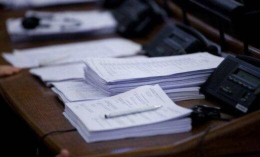 """Латвия отменила """"депутатские квоты"""": в бюджете-2108 их не предусмотрено"""