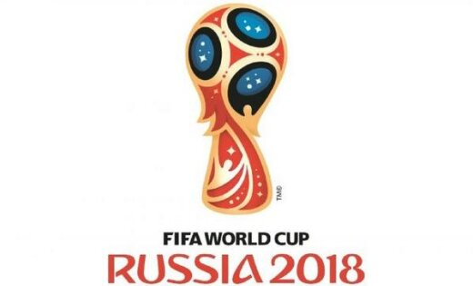 emblema FIFA World Cup 2018, Russia