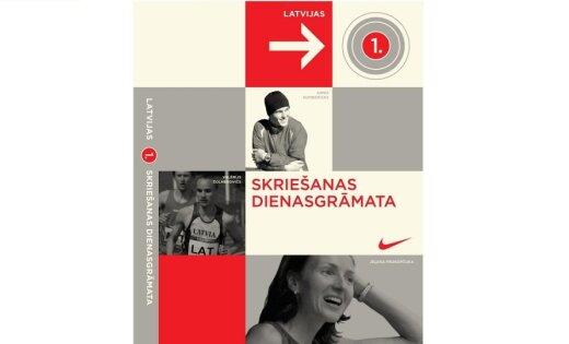 Издан первый в Латвии дневник по бегу