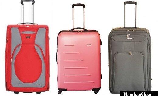 Чемоданы с авиабилетами рюкзаки гуливер для первоклассника