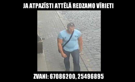 Lūdz iedzīvotāju palīdzību iespējamā laupītāja meklēšanā