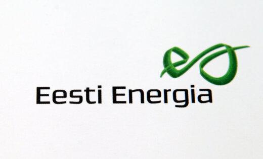 Названы лучшие работодатели Эстонии